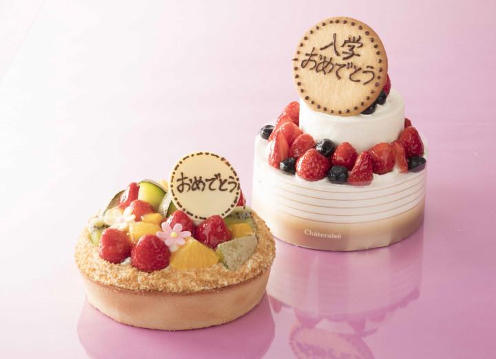 世界に一つだけ、チョコペンでメッセージを描けるケーキ!-チョコペンの使い方-