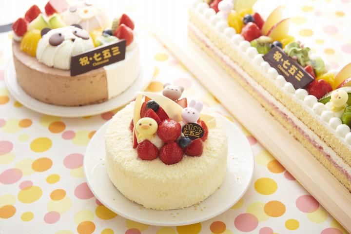 どうぶつケーキで、七五三パーティーを楽しもう!