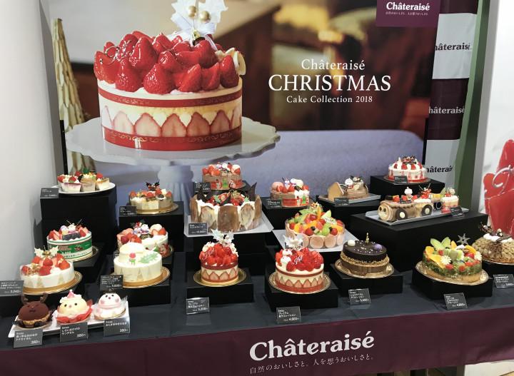 クリスマスケーキ試食会レポート2018