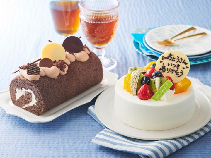 6月16日は父の日。お父さんが一番嬉しいのはケーキを囲んだみんなの笑顔
