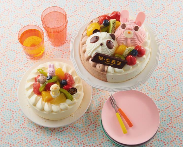 【七五三限定】子どもの晴れの日は、思い出に残るケーキでお祝い!