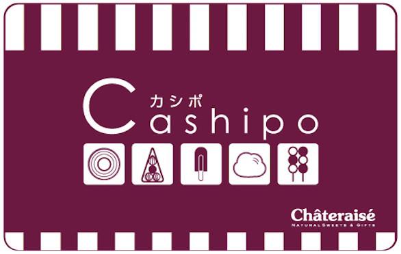 """スイーツを食べてリゾートに行ける""""カシポ""""ってなに?上手な貯め方と使い方"""