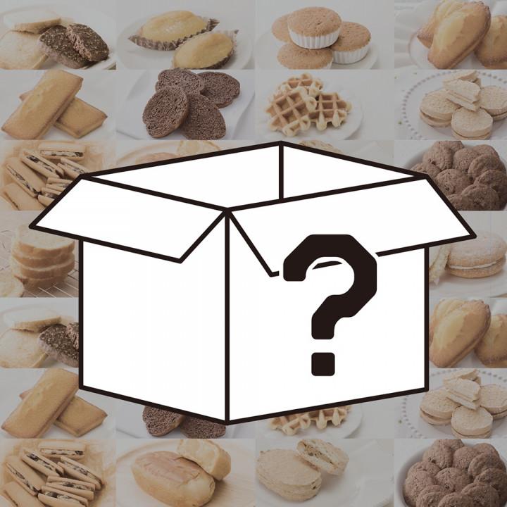 ついに!ミステリーボックスの全貌が明かされる。アイス総選挙のプレゼントの中身、発表です。