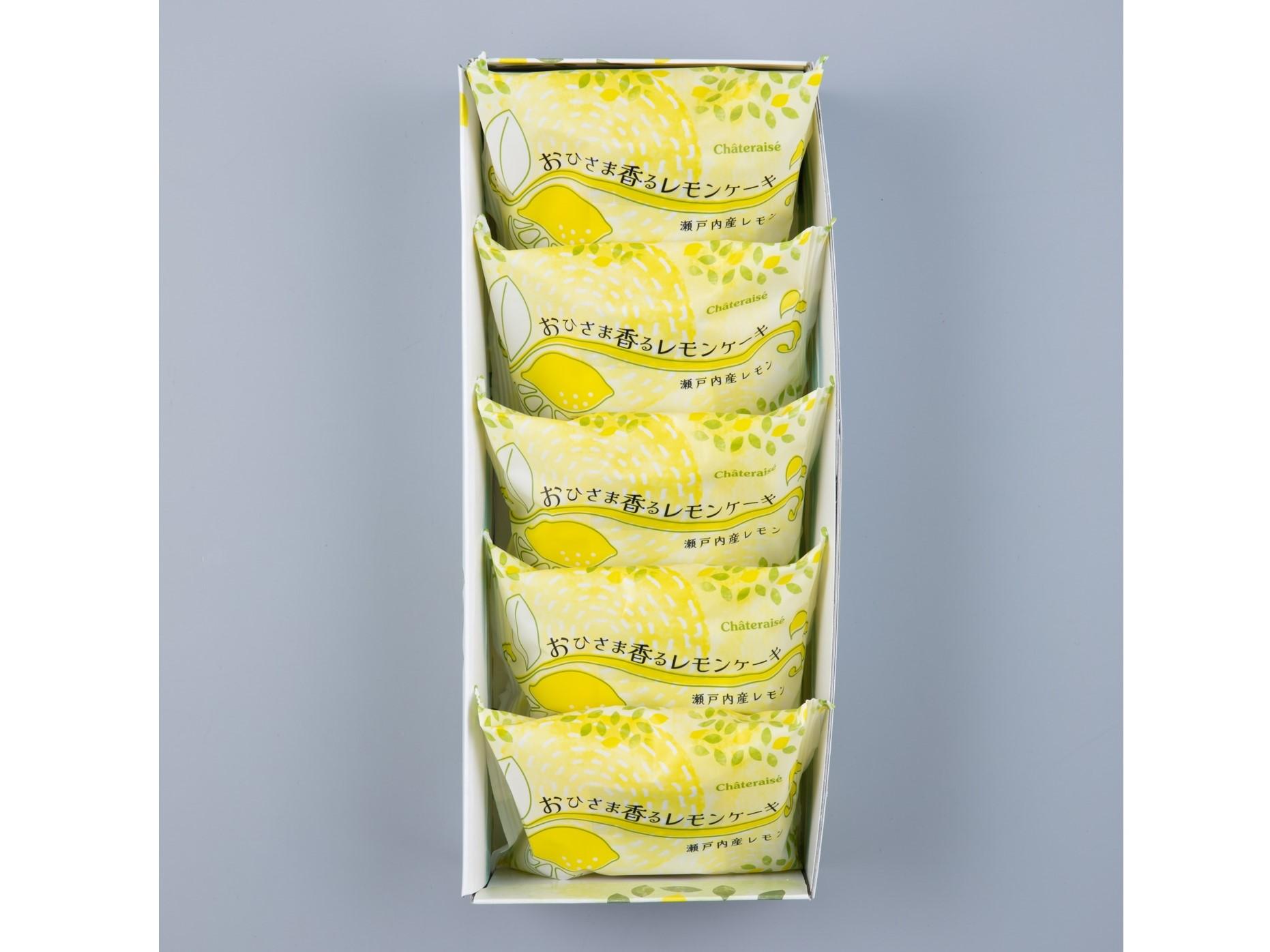 おひさま香るレモンケーキ詰合せ_画像