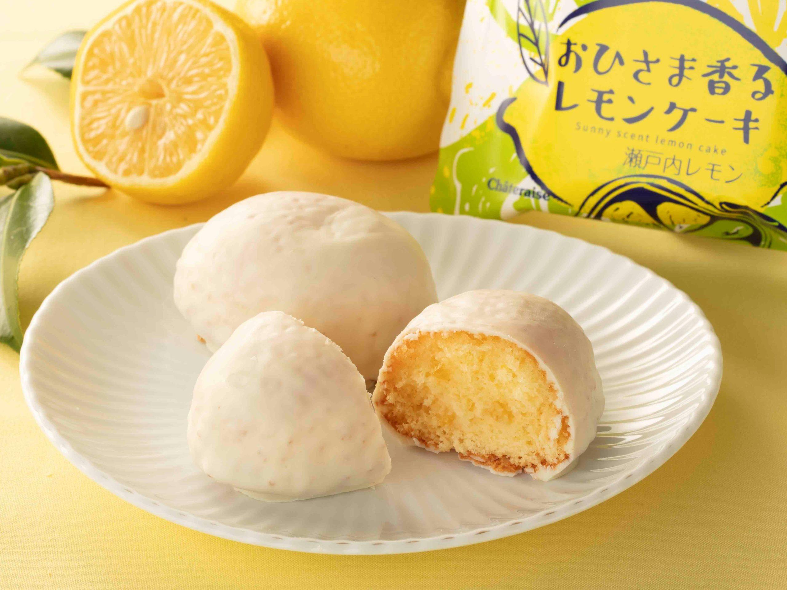 おひさま香るレモンケーキ_画像