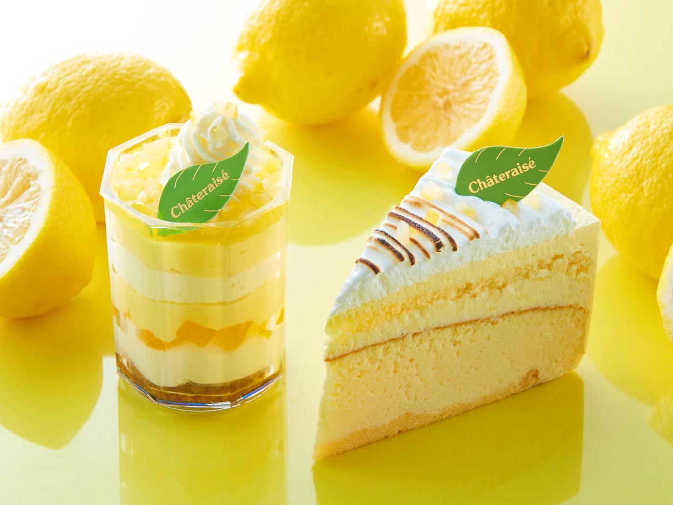 瀬戸内レモンとはちみつのカップ_瀬戸内レモンのフロマージュスフレ_画像