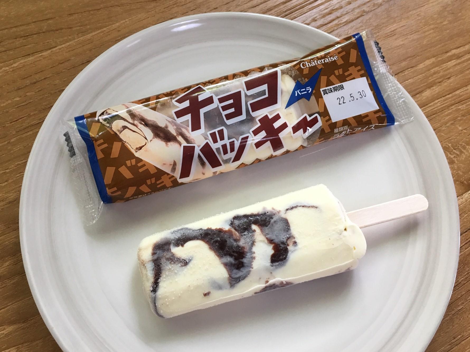 チョコバッキー_画像