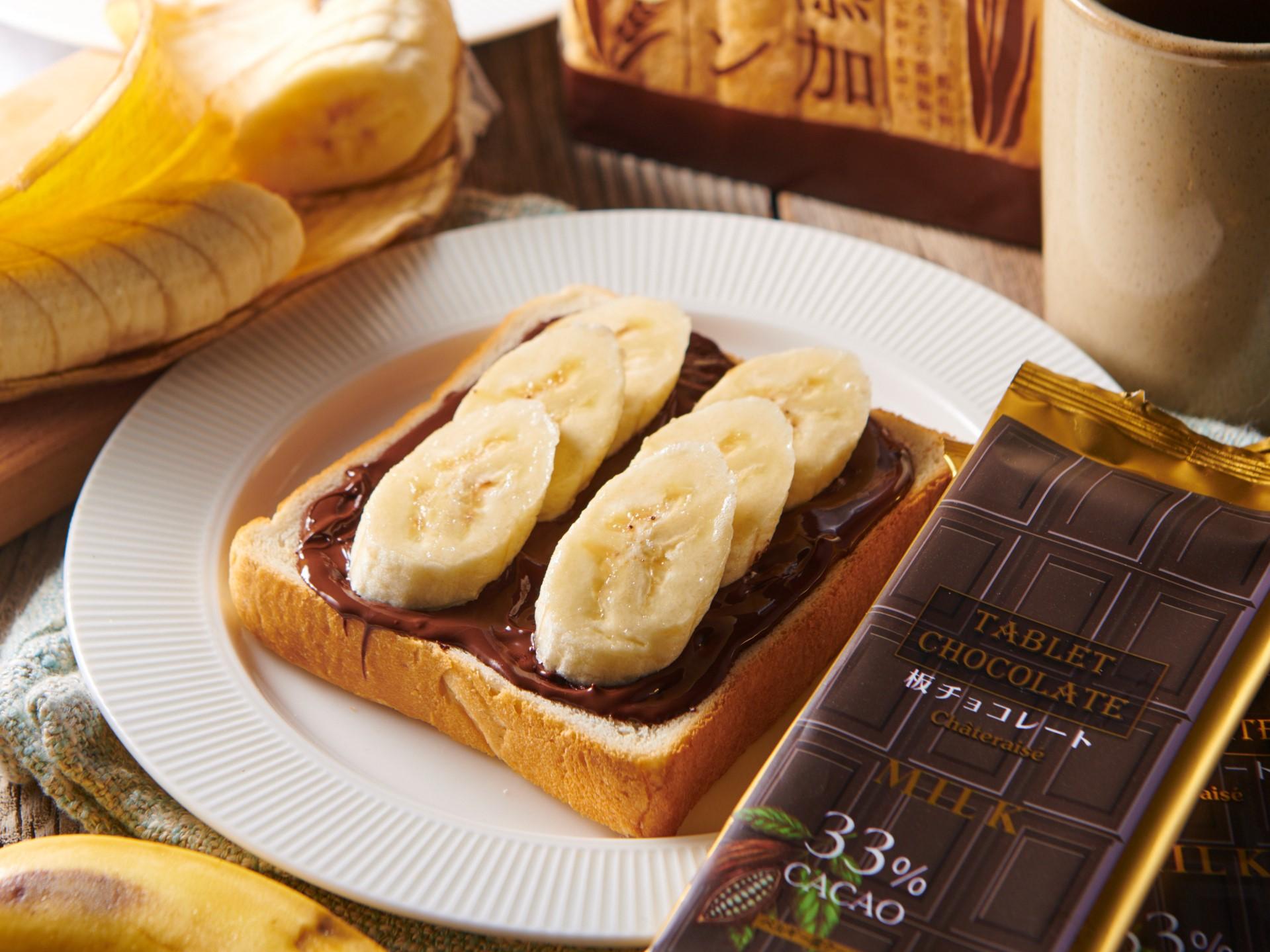 板チョコレート_無添加食パン_アレンジ_画像