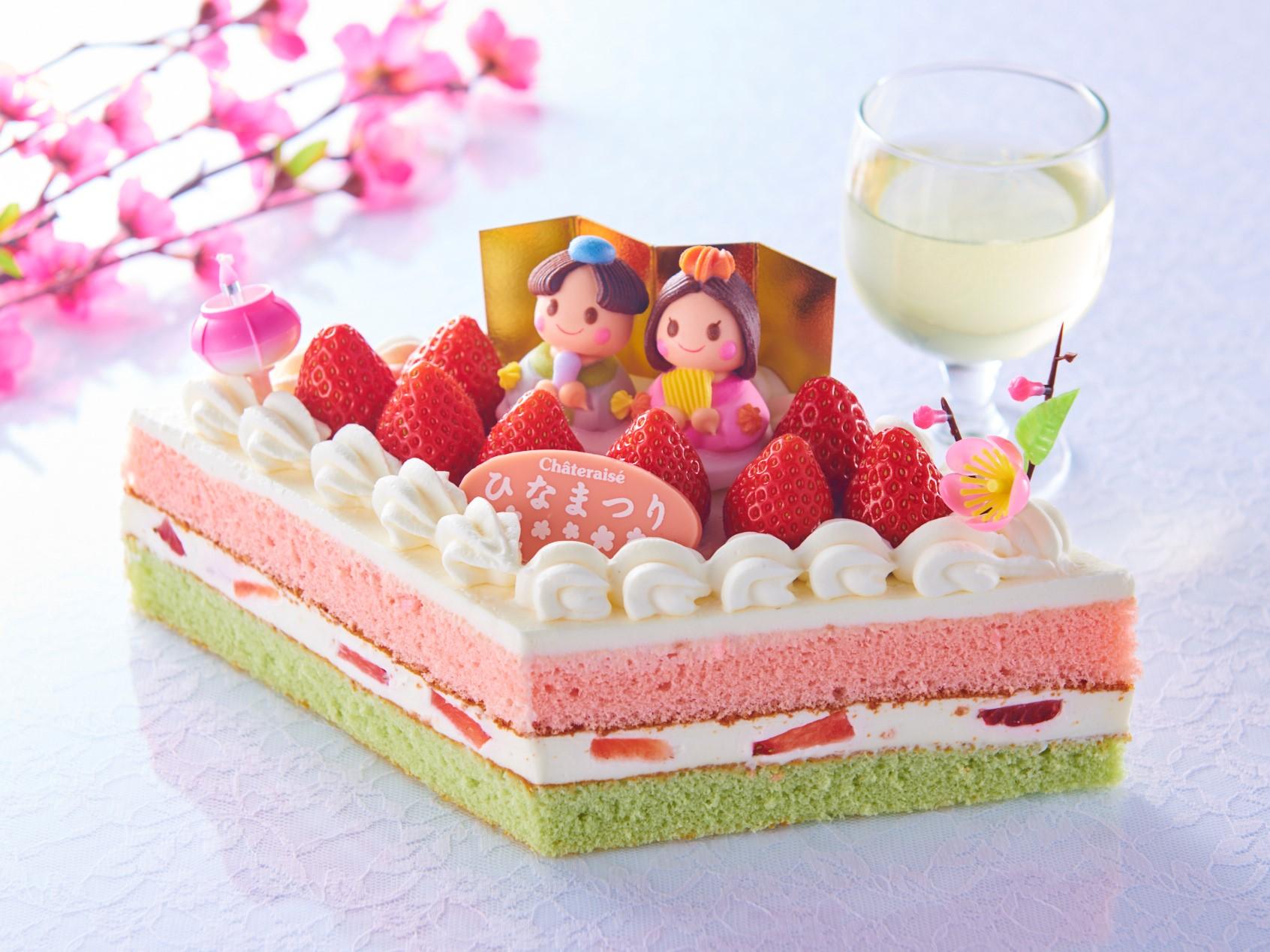 桃の節句_苺のひし形デコレーション_画像